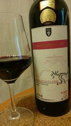 Asahimachi Winery Meister Selection 遅摘みマスカットベリーA 2012  1844本  これほんとにベリーA?濃厚!コスパすごい!
