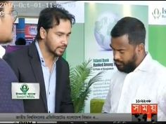 5th Asian Tourism Fair on 1st October 2016 At ICCB | Live News | Somoy Tv