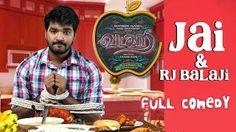 Vadacurry Tamil Movie   Back To Back Comedy   Jai   Swathi Reddy   Saravana Rajan