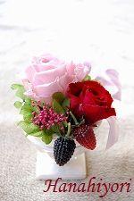 すぐに渡せるプチギフト☆2012年2月 Seasons, Floral, Flowers, Seasons Of The Year, Royal Icing Flowers, Florals, Flower, Bloemen, Blossoms
