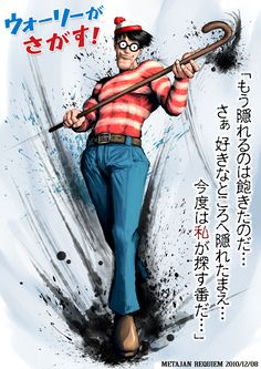 Waldo as a Street Fighter IV character, by Kei Suwabe