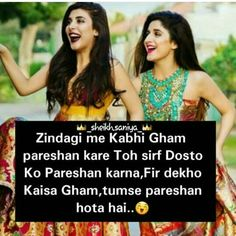 best dating best friends forever in hindi 140