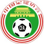Chinese Football Association, China founded 1924 Afc Football, National Football Teams, China Today, Soccer Logo, Team Mascots, International Football, Great Logos, Juventus Logo, Club