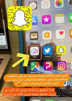 Iphone Photo Editor App, Good Photo Editing Apps, Iphone App Layout, Learning Websites, Funny Iphone Wallpaper, Instagram And Snapchat, Mobile Application, Photos, Photography Tricks