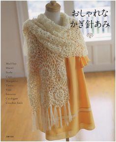 Crochet015s  พิเศษสุดๆ กับ DVD งานฝีมือ 4 แผ่น รวมงานฝีมือ 284 เล่ม ในรูปแบบ PDF ในราคา 350 บาท ( รวมค่าจัดส่งแล้ว )  งานผ้า / กระเป๋าผ้า / งาน Quilt-Pathwork 120 เล่ม งานถักทั่วไป (ไหมพรม - โครเชต์ - Knitting) 80 เล่ม งานถักโครเชต์ - 15 เล่ม งานทำตุ๊กตา - 23 เล่ม งานปักผ้า 11 เล่ม  งานกระดาษ 20 เล่ม งานอื่นๆ 15 เล่ม   รวมทั้งหมด 284 เล่ม อยู่ใน CD 4 แผ่น - ราคาพิเศษ 350 บาท รวมค่าจัดส่งแล้ว สนใจดูรายละเอียดและสั่งซื้อได้ที่ www.e-bookscafe.com E-mail : poohquiltshop@gmail.c