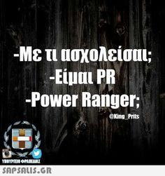 Greek funny quotes and status . Funny Images With Quotes, Funny Greek Quotes, Greek Memes, Epic Quotes, Funny Picture Quotes, Best Quotes, Funny Pictures, Tell Me Something Funny, Speak Quotes