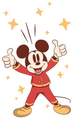 Mickey Love, Mickey Head, Mickey And Friends, Disney Pictures, Cool Pictures, Love S, My Boyfriend, Minnie Mouse, Disney Characters