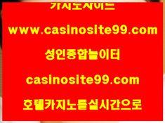 #메이플시럽잼 그랜드게임 (→ cagoy010.com←) #경수진 신용카지노 (→ cagoy010.com←) #방방콘 전문스포츠배팅사이트 (→ cagoy010.com←) #더킹:영원의군주 벳이스트 (→ cagoy010.com←) #아는와이프 안전놀이터추천 (→ cagoy010.com←) #아는와이프 대형토토사이트 (→ cagoy010.com←) #시사 먹튀다자바 (→ cagoy010.com←) #메이플시럽잼 야구시스템배팅 (→ cagoy010.com←) #경수진나이 해외야구 (→ cagoy010.com←) #돈 카지노강원랜드 (→ cagoy010.com←) World Information, Twitter, Google, Instagram, Colors