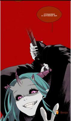 Arte Horror, Horror Art, Neko Maid, Character Art, Character Design, Dark Drawings, Fanarts Anime, Anime Demon, Yandere