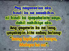 Quotes and inspiration about Love QUOTATION - Image : As the quote says - Description Tagalog Love Quotes for Her - Messages, Wordings and Gift Ideas Flirting Messages, Flirting Quotes For Her, Flirting Texts, Love Quotes For Her, Flirting Humor, Quotes For Him, Top 10 Funniest Jokes, Filipino Quotes, Tagalog Love Quotes