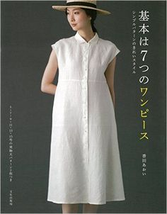 Japanese sewing pattern books have beautiful designs and give you step-by-step instructions, all illustrated with useful diagrams.   Learn to sew Japanese patterns at http://www.japanesesewingpatterns.com