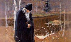 Orthodox Christianity, Faith, Painting, Greek, Painting Art, Greek Language, Paintings, Loyalty, Painted Canvas