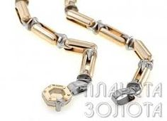 Kết quả hình ảnh cho литая золотая цепь Gold Money, Neck Chain, Cartier, Jewlery, Bracelets, Womens Fashion, Rings, Silver, Chains