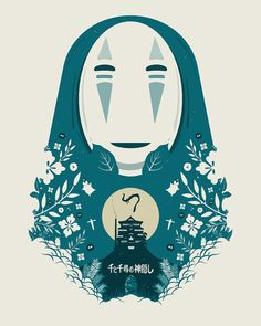 Spirited Away papercut style print by bigbadrobot