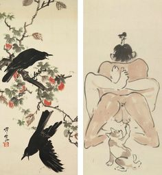 From cute cats and landscapes to the occult and the erotic, nothing was off bounds for this eccentric century Japanese artist. Japanese Artists, Eccentric, Occult, Cute Cats, Erotic, Graffiti, Street Art, Arts And Crafts, Creatures