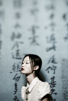 jeou:    犹记苔色入帘青 (we still recall the moss color into the curtain),  ji lili for lohas magazine, february 2011