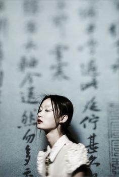 犹记苔色入帘青 (we still recall the moss color into the curtain),ji lili for lohas magazine, february 2011
