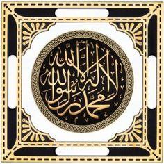 La Ilaha Il-Lal-Lahu Muhammadur-Rasulul-Lah. Translation: – There is no God (Ilah) except Allah (God)  & Hazrat Muhammed (SWAS) is His Messenger.