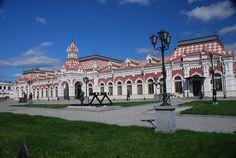 Old train station of Yekaterinburg ◆Yekaterinburg - Wikipedia https://en.wikipedia.org/wiki/Yekaterinburg #Yekaterinburg