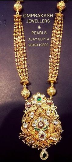 Gold Balls Chain by Omprakash Jewellers Indian Jewellery Design, Indian Jewelry, Jewellery Designs, Wedding Jewelry, Gold Jewelry, Gold Necklace, Neck Piece, Ball Chain, Jewels
