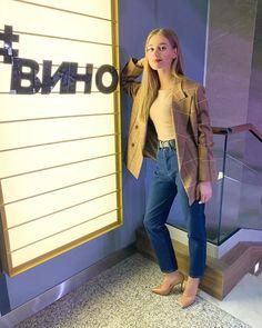 Мария Кожевникова В Прозрачной Майке В Instagram