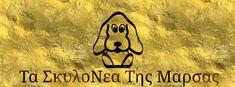 Η Ελληνική Εταιρεία Κτηνιατρικής Ζώων Συντροφιάς, συνεπής στις αρχές της για συνεχή, έγκαιρη και έγκυρη επιστημονική ενημέρωση, προετοιμάζει το9ο Forum Κτηνιατρικής Ζώων Συντροφιάςπου θα γίνει στηΘεσσαλονίκη. Το θέμα του συνεδρίου καλύπτει όλο το φάσμα της Γαστρεντερολογίας των ζώων συντροφιάς, από την παθολογία...