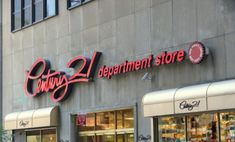 Un listado de varias tiendas, centros comerciales y outlets de la ciudad y alrededores de Nueva York.