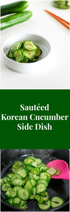 Sautéed Korean Cucumber Side Dish | MyKoreanKitchen.com