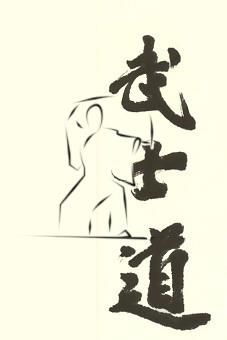 gorgeous in its simplicity. Excellent capture of Zen philosophy. fastest response I ever had on a deviation. Glad you like it. Karate, Samurai Artwork, Warrior Tattoos, Japanese Calligraphy, Kendo, Aikido, Wabi Sabi, Kung Fu, Japanese Art