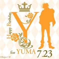 Happy Birthday to Yuma Mukami