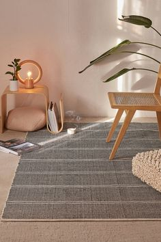 Laurie Woven Rug | Urban Outfitters