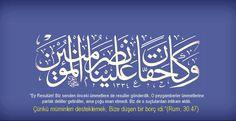 Islamic Calligraphy, Calligraphy Art, Islamic Art, Quran, Calm, Faith, Writing, Words, Persian