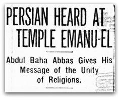 Persian Heard at Temple Emanu-El