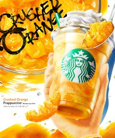 How to Make Refreshing Juices And Smoothies Everytime Food Graphic Design, Food Poster Design, Food Design, Web Design, Starbucks Drinks, Starbucks Coffee, Winter Drinks, Summer Drinks, Frappe