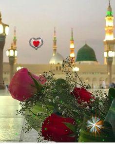 Quran Wallpaper, Mecca Wallpaper, Islamic Wallpaper, Beautiful Flowers Wallpapers, Beautiful Gif, Islamic Images, Islamic Pictures, Medina Mosque, Imam Hussain Wallpapers
