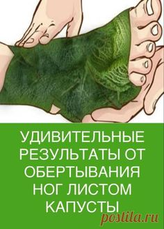 Medicine For Heartburn, Health Benefits, Health Fitness, Outdoor Blanket, Herbs, Healthy, Poster, Instagram, Medicine
