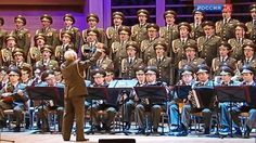 Alexandrov Ensemble (Red Army Choir) - Whole Concert  Published on Feb 20, 2014 Ensemble Concert at the House of Music in 2009.