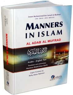Adab al mufrad english translation