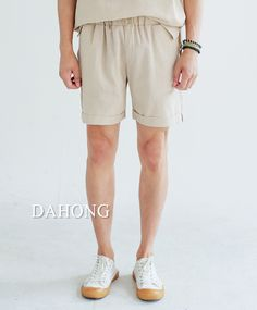 Linen Set Up Shorts