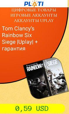 Tom Clancy's Rainbow Six Siege |Uplay|   гарантия Цифровые товары Игровые аккаунты Аккаунты Uplay