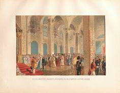 Записки скучного человека - Описание священного коронования государя императора Александра III