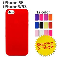 強化ガラスシール付 iPhone SE / 5S /5 オリジナルシリコンケース (赤) ケース カバー iPhoneSE iPhone5S iPhone5 iPhoneSEケース iPhoneSEカバー アイフォン アイフォンSE スマホケース スマホカバー