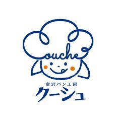 jntgwemkさんの提案 - ベーカリー個人店 「金沢パン工房 Couche ~クーシュ~」のロゴ制作   クラウドソーシング「ランサーズ」 Baking Logo Design, Cake Logo Design, Food Logo Design, Logo Food, Brand Identity Design, Dessert Logo, Japan Logo, Typographie Logo, Fish Logo