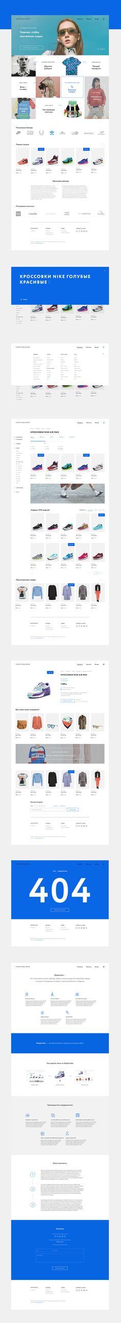 Shoptracker.jpg (1250×13650)