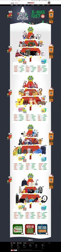 X-MAS GIFT 潮诞礼遇-圣诞节: