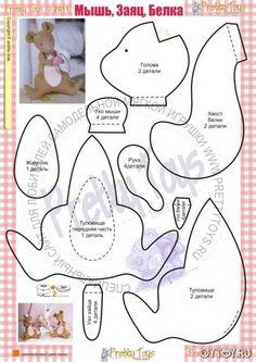 DIY Kangaroo Softie - FREE Pattern
