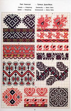 Ukrainian and Romanian embroidery of Bukovyna-Bucovina Folk Embroidery, Cross Stitch Embroidery, Embroidery Patterns, Crochet Patterns, Cross Stitch Designs, Cross Stitch Patterns, Chart Design, Loom Weaving, Knitting Stitches