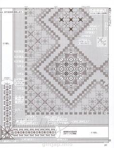 giftjap.info - Интернет-магазин | Japanese book and magazine handicrafts - Totsuka Sadako Embroidery