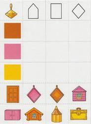 Развивающая игра для детей 8 Воспитание, развитие и обучение наших детей!