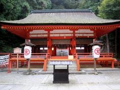 Konpira-san shrine sits at the top of the stunningly beautiful Mount Zazo #japan #kagawa
